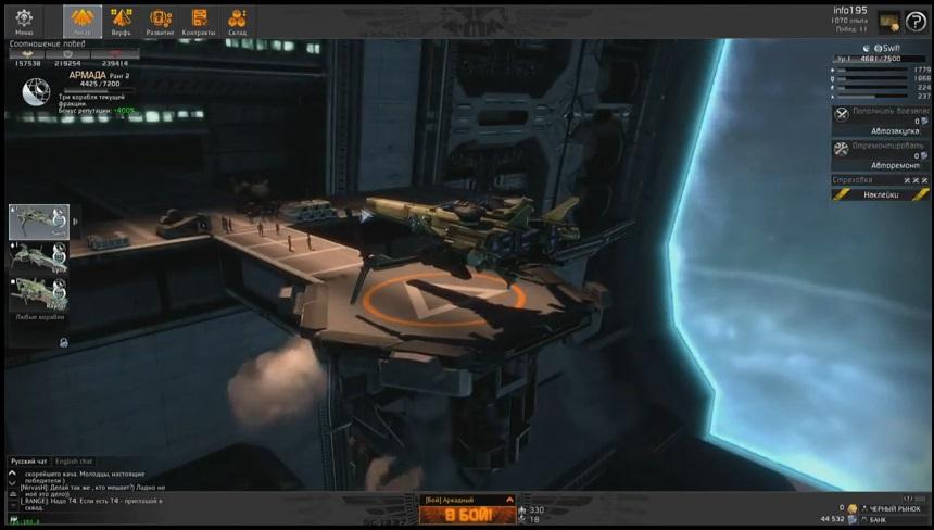 обзор ангара Star Conflict