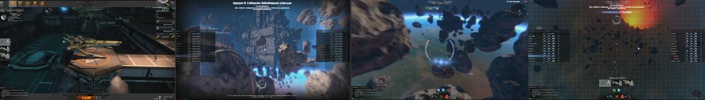 Star Conflict обзор серии