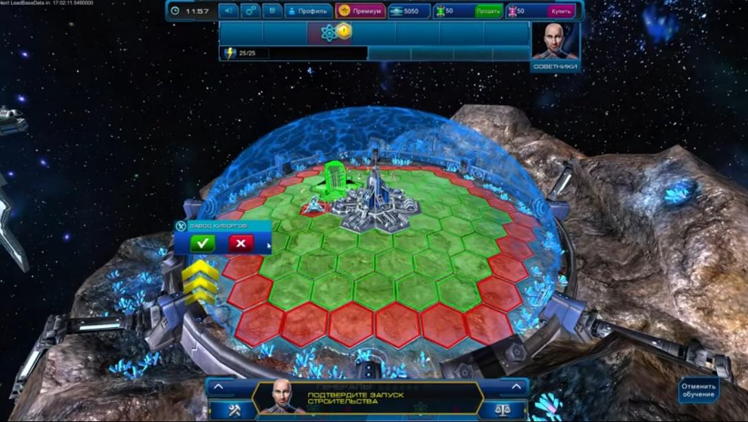 астролорды - astrolords обзор