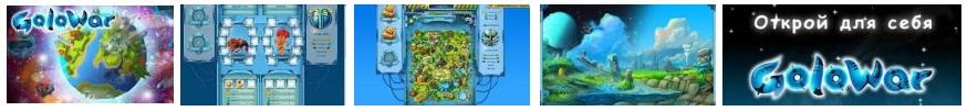бесплатная браузерная космическая игра